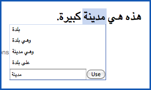 translate arabic writing to english