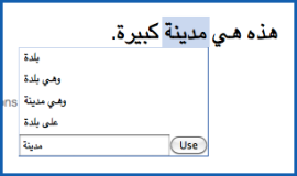 English To Arabic in Google Translate